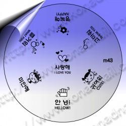 KONAD Nail Stamping Schablone m43
